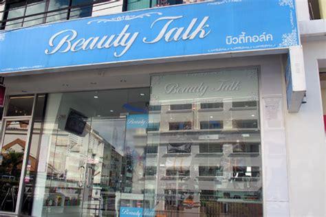 bangkok bank atm locator bangkok bank nimmanhemin branch chiang mai