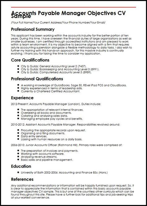 CV Examples   CV Samples   MyPerfectCV