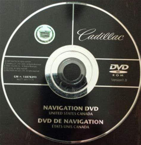 cadillac gps update disc 2007 2008 2009 cadillac escalade navigation disc dvd cd