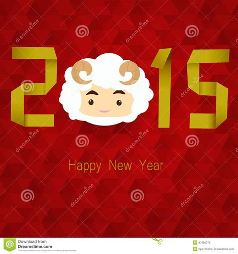 new year 2015 goat baby winter background with goat new year 2015 vector