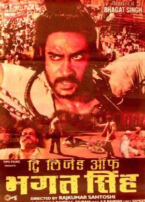 biography in hindi of bhagat singh list of bollywood films on bhagat singh