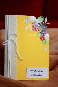 summer birthday invitation card malaysia wedding invitations greeting cards and bespoke