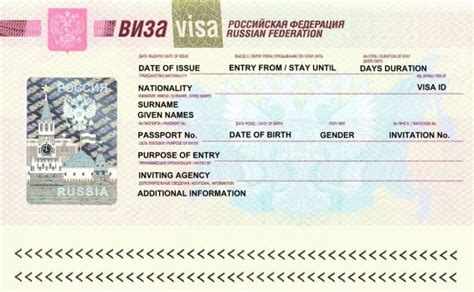 Russian Visa Letter Russian Visa Application