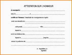 Exemple De Lettre Sur L Honneur 9 Attestation Sur L Honneur Domicile Exemple Lettre