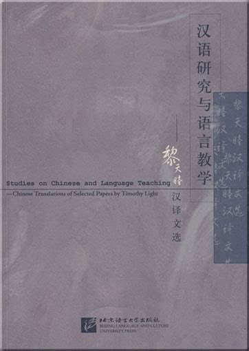 Hanyu Tingli Jiaocheng Di Yi Ce Mp3 beijing language and culture