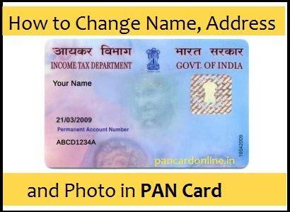 make pan card steps to change name s name dob photo signature