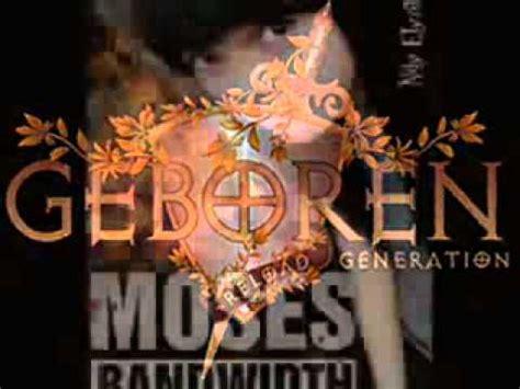 Moses Bandwith New moses bandwidth stigmata
