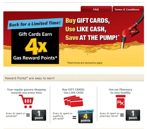 Holiday Gas Station Gift Cards - buy gas gift cards online steam wallet code generator