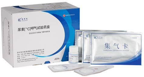 helicobacter pylori test kit china helicobacter pylori