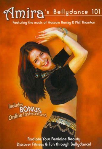 Gamis Amira 001 buy special dvd amira s bellydance 101 belly