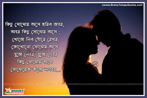 wallpaper couple with status bengali love quotes with cute couple hd wallpapers free