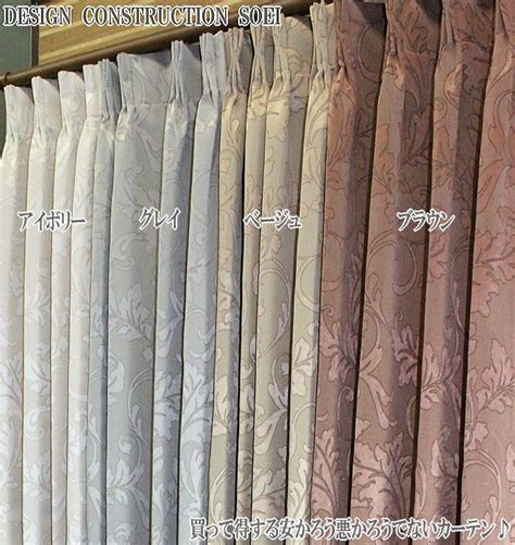 acoustic curtain lining soei rakuten global market lining this price sickly f