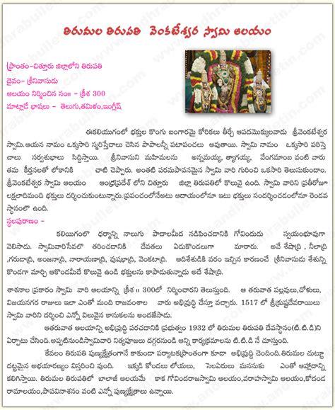 Mba Means In Marathi by Diwali Essay In Marathi Font Top Essay Writing