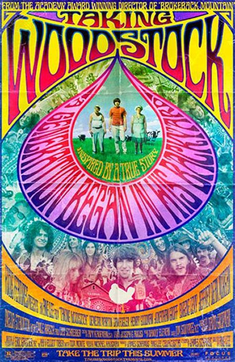 60 s pop posters the late 60s psychedelic rock poster cool design