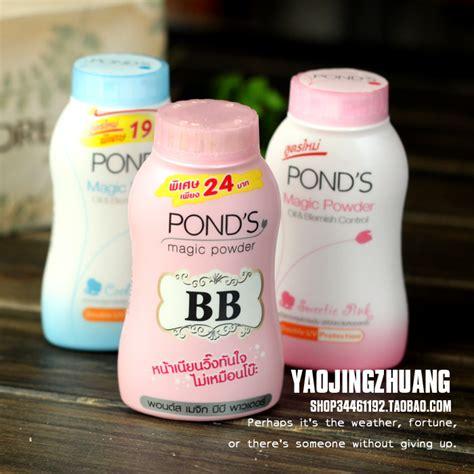 Pond S Bb Magic Powder Thailand thailand pond s bb powder magic powder pond s uv sunscreen powder