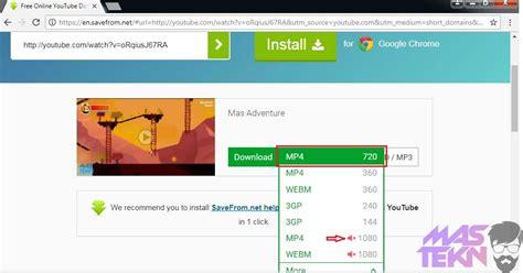 cara download lagu dari youtube menggunakan software idm cara download video mp3 youtube di pc laptop maret 2018