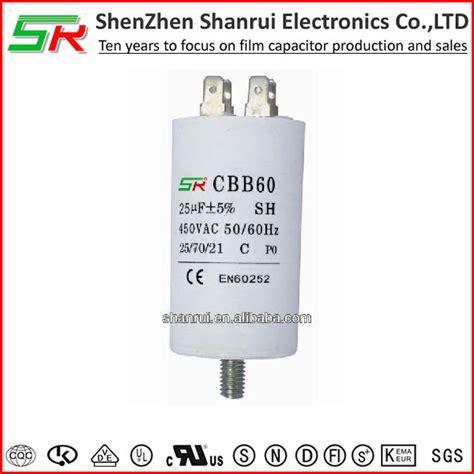 capacitor fan gutor electronic ltd 250vac 350vac 400vac 450vac 250vac 350vac 400vac 450vac polypropylene capacitor fan motor