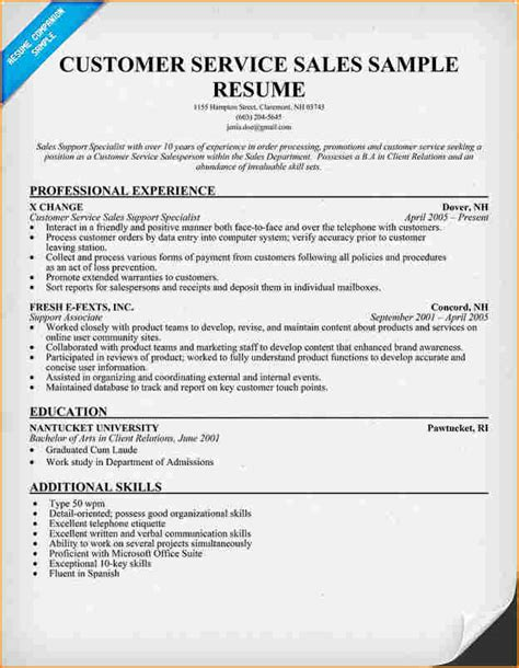 Free Sle Resumes For Customer Service Sle Resume For Customer Service Position 28 Images
