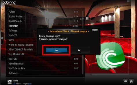 python tutorial xbmc how to install torrenter v2 addon for kodi xbmc xbmc