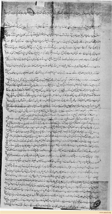 dabir the digital archive of brief notes iran review dabir journal volume 1 books asnad org digital archives detail view document 168
