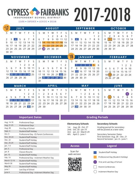 Calendar Isd Cy Fair Isd Calendar 2017 Calendar 2017