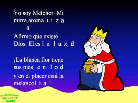 la navidad y los tres reyes magos libro e descargar gratis cuento de navidad los reyes magos y nazario youtube