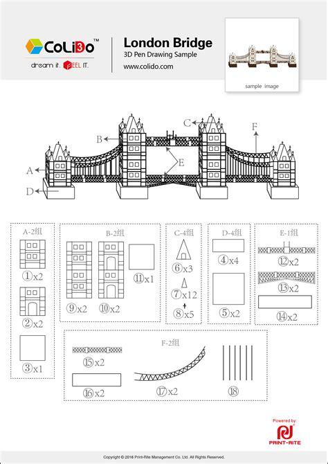 Stencils For 3d Pen Colido 3d Printer Official Website 3d Pen Design Templates