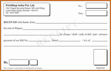 receipt book template 6 receipt book template expense report
