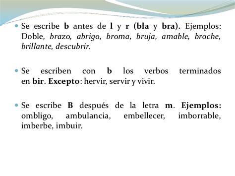 palabras con la letra y y ejemplos de palabras con y reglas para el uso de la v y b