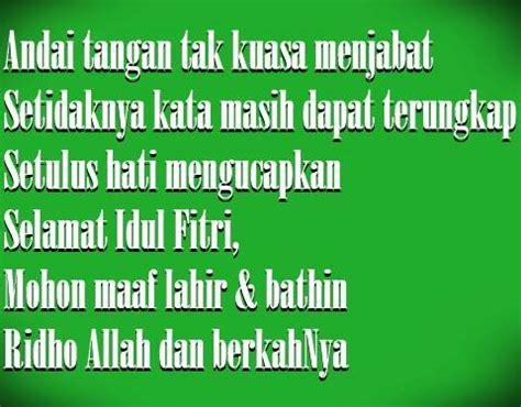 Kata Mutiara Idul Fitri Buat Sahabat Qurhadee Com