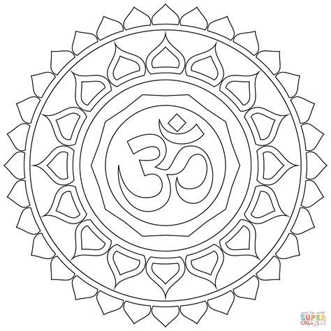 Printable Mandala Coloring Pages by Om Mandala Coloring Page Free Printable Coloring Pages