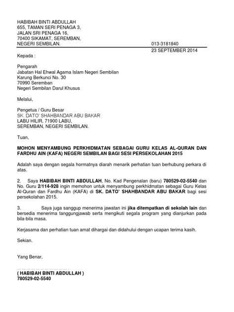contoh surat rasmi melalui pengetua ndang kerjo