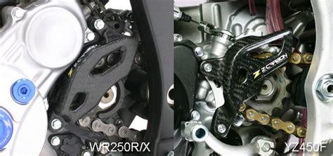 Zeta Motorradteile by Zeta Z Carbon Laufwerksabdeckung Zc35 3117