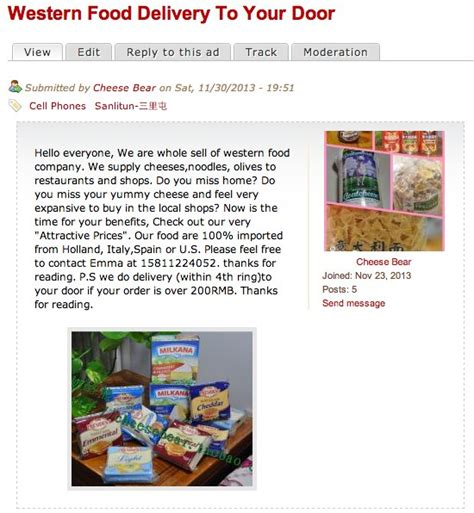 classified of the week western groceries delivered to