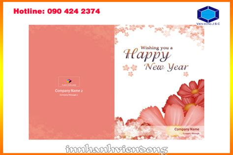 new year card printing print cheap new year s greeting card with run