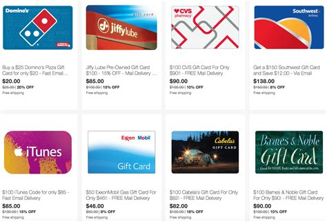 Svm Gift Cards - ebay save on gift cards for itunes southwest domino s best buy and more doctor