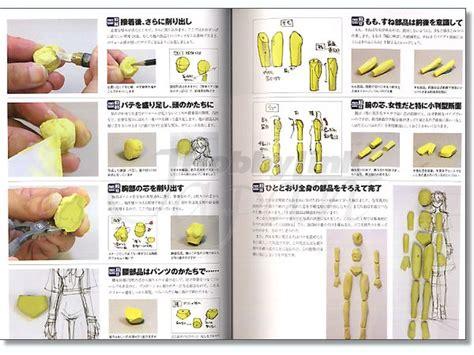 make a figure how to make figure 2 for expert by kotobukiya hobbylink