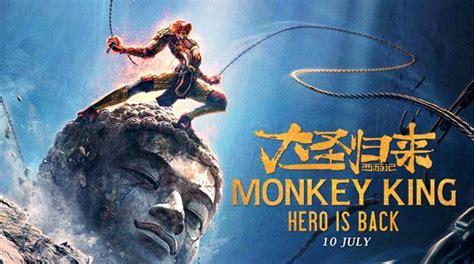 Vs St Panda Putih Abu monkey king is back in abu dhabi