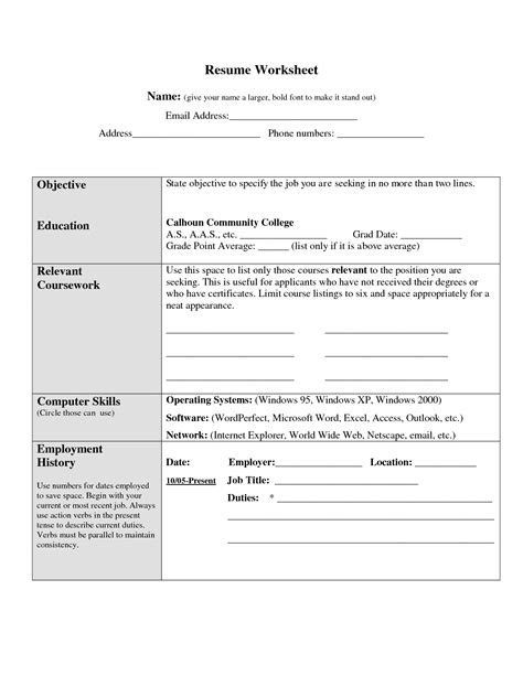 Resume Spreadsheet by High School Computer Skills Worksheet High Best Free