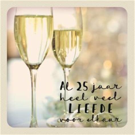 25 jaar getrouwd zilver felicitatie 25 jaar getrouwd feliciteer het bruidspaar met een kaart