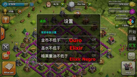 tutorial hack clash of clans android tutorial hack clash of clans alvo android