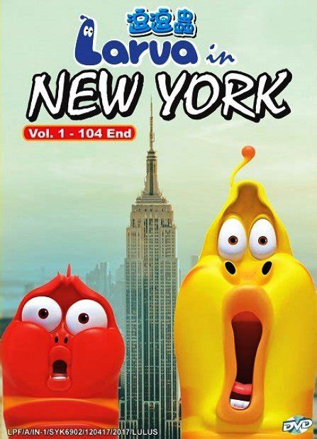 Film Larva New York | dvd larva in new york vol 1 104 end anime region all