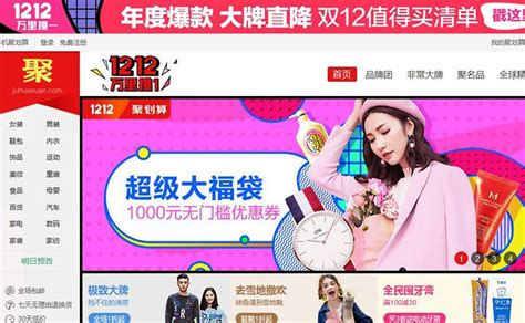 alibaba usa jobs alibaba merges tmall and flash sales site