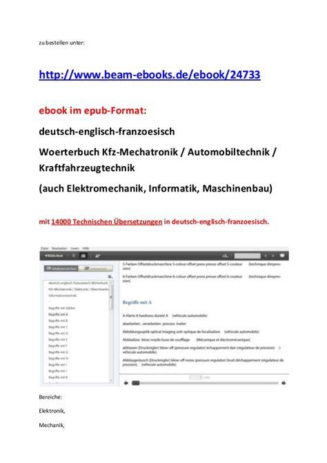 epub format is for ebook im epub format deutsch englisch woerterbuch begriffe