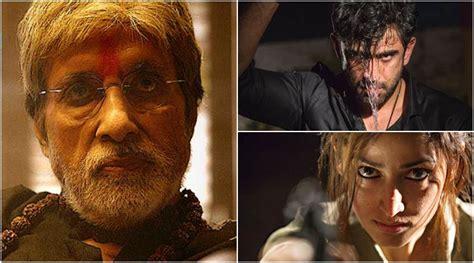sarkar 3 angry mix song amitabh bachchan looks fierce in