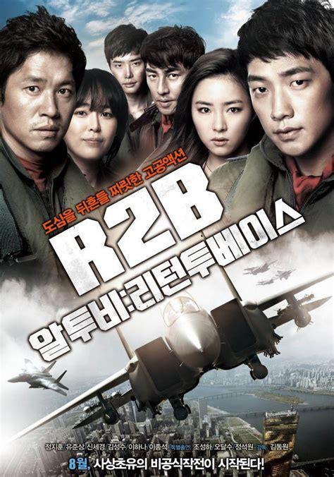 Film Lee Jong Suk Return To Base | r2b return to base 2012 filmaffinity