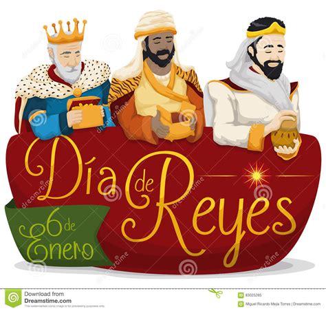 imagenes reyes magos para niños three magi over sign for dia de reyes or epiphany