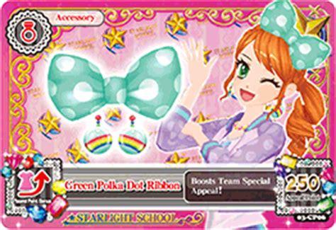 Aikatsu Season 2 Versi 1 Normal Cat Hairband data carddass aikatsu seri 3 aikatsu wiki fandom powered by wikia