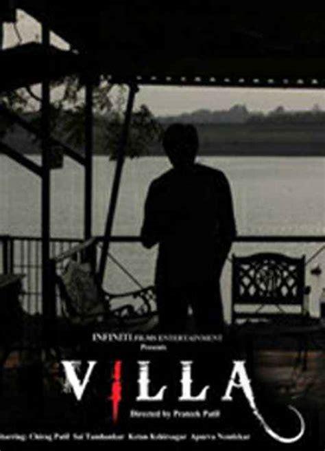 movies villa villa 2017 movie songs lyrics videos trailer
