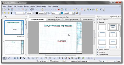 openoffice android openoffice android chip qatar clock
